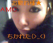 071125_005535_ed.jpg